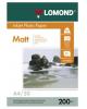 Бумага А4 Lomond 50л 200г/мкв матов двухсторон. 0102033