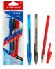 Ручка гелевая набор 3 цв R-301 ORIGINAL Erich Krause 42725