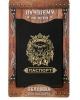 Обложка д/паспорта 'Лев в короне' 1613234