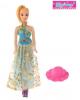 Кукла модель 'Марина' в длинном платье с аксессуарами Микс 2518201