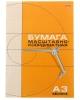 Бумага миллиметровая А3 8л. на скрепке оранжевая клетка 984109