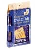 Набор подарочный 'Доставка счастья' (ручка, блокнот) 1158934