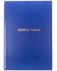 Книга учета 96л клетка А4 бумвинил цвет ассорти OfficeSpace CL-98-215 Спейс