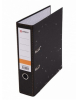 Файл 75 мм LAMARK черный AF0700-BK