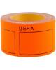 Ценник большой OfficeSpace 50*40 мм оранжевый 1/200 шт Spt_4165