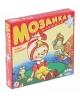 Мозаика 'Для малышей' Ключ от сказки 2404 2810137