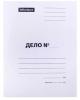 Скоросшиватель 'Дело' картон мелован. 220г/м2 белый пробитый OfficeSpace 249413