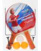 Набор для настольного тенниса 'РОССИЯ' (2 ракетки, 3 мяча, сетка) 488308