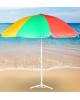 Зонт садовый 300см высота 300см