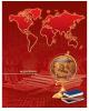 Дневник для 5-11 'Глобус на красном фоне' С3623-01