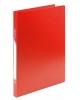 Папка 10 файлов красная пластик 500мкм  NP0145-10R inФОРМАТ 1/30 (Россия0