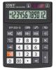 Калькулятор STAFF PLUS настольный STF-222 12 разрядов двойное питание 138*103мм