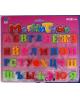 Магнитный набор 'Буквы' 9443 33 шт. пластик ЭВА