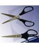 Ножницы 16,9 см Офис черн 5323 J.Otten