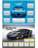 Расписание уроков с расписанием звонков А3 'Спортивные автомобили' 257794