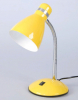 Настольная лампа 'Элегия' 1x60W E27 желтая 14,5x14,5x41см 2815772