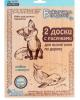 Доска для выжигания 'Дельфин и Лисенок' 2 шт 1771