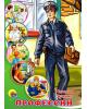 Книжка Картонка Читаем Детям 'Профессии.' (Проф-Прес 2014)