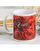 Кружка 'Поздравляю с 8 Марта' красные розы, 330 мл 4147384