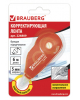 Корректирующая лента BRAUBERG 5 мм*6 м в блистере красный с подкруч. 226809