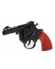 Пистолет 'Заряд' стреляет 8-ми зарядными пистонами 2952416