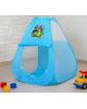 Палатка детская игровая 'Авто-сервис' 2593469