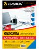 Обложки д/переплета BRAUBERG комплект 100шт А4 картон 250г/м2 глянцевые синие 530955