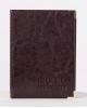 Обложка для автодокументов, цвет коричневый 3608226