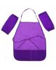 Фартук д/труда + нарукавники CALLIGRATA стандарт фиолетовый 1824633